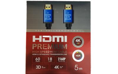 B-HDMI/2M-20M